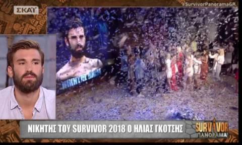 Survivor 2: Ο Ηλίας Γκότσης μετά τη νίκη του: «Δεν μπορώ να πιστέψω ότι τέλειωσε αυτό το ταξίδι»