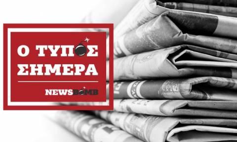 Εφημερίδες: Διαβάστε τα πρωτοσέλιδα του Κυριακάτικου Τύπου