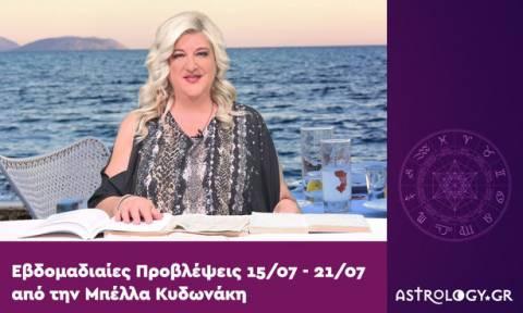 Οι προβλέψεις της εβδομάδας 15/07 - 21/07 από την Μπέλλα Κυδωνάκη