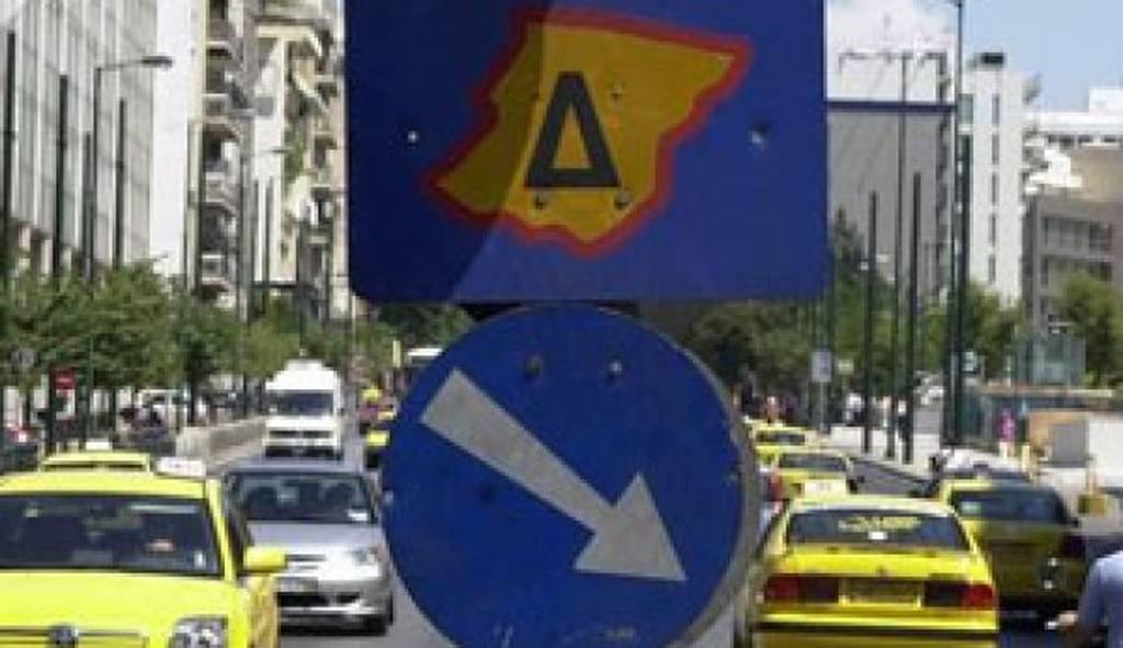 Πότε παύει να ισχύει ο δακτύλιος στην Αθήνα