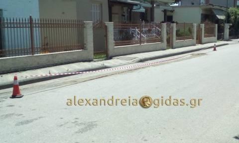 Θρήνος στην Ημαθία: Δανείστηκε τη μηχανή του κολλητού του και σκοτώθηκε σε τροχαίο (pics)