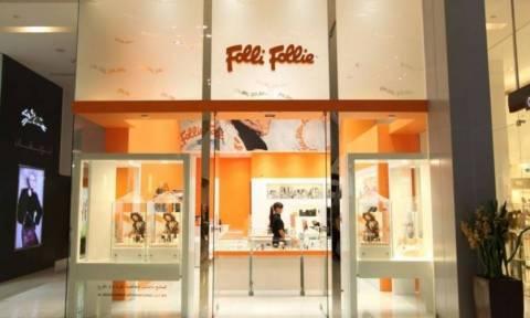 Σκάνδαλο Folli Follie: Ο Κουτσολιούτσος σπάει την εταιρεία σε «καλή» και «κακή»