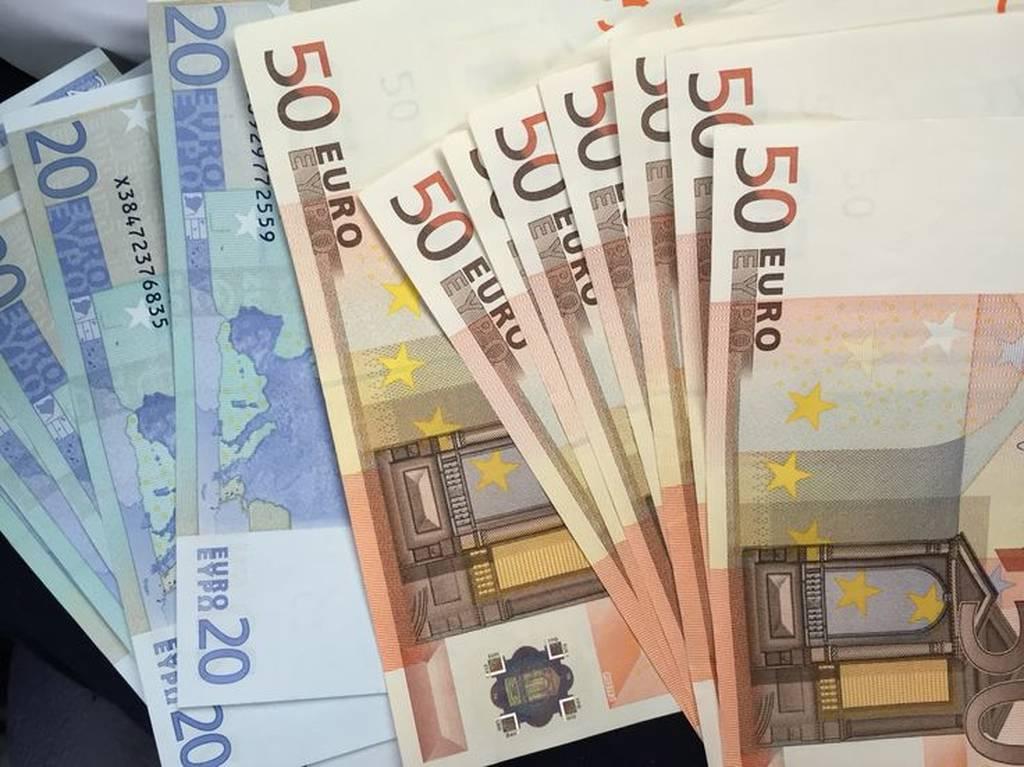 Αποτέλεσμα εικόνας για Ενημέρωση σχετικά με το φοιτητικό στεγαστικό επίδομα (επίδομα 1000 ευρώ)
