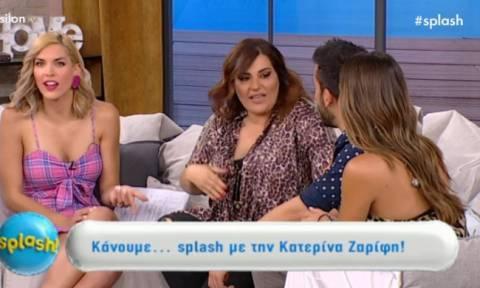Η απίστευτη ερώτηση της Γαστεράτου στη Ζαρίφη και η αντίδραση της!