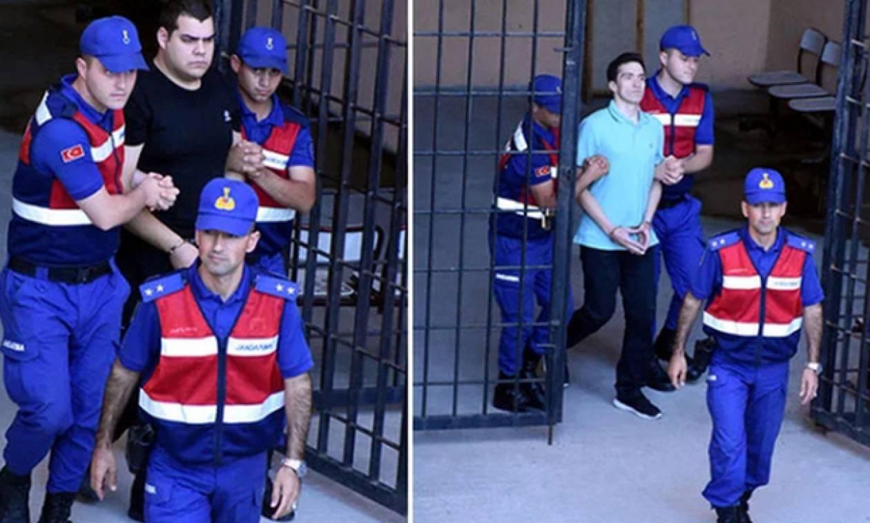 Τουρκία: Πέμπτο «όχι» στην αποφυλάκιση των δύο Ελλήνων στρατιωτικών