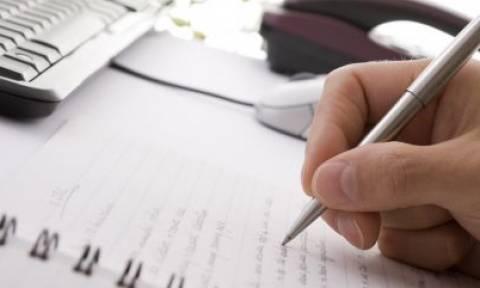 ΟΟΣΑ: Αυξήθηκε κατά 1,3% το ποσοστό απασχόλησης στην Ελλάδα
