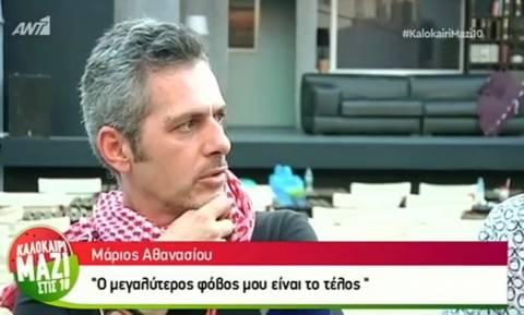 Μάριος Αθανασίου: Η Σολωμού και το… παράπονό του