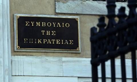 ΣτΕ: Απορρίφθηκε η αίτηση αναστολής κατά της συμφωνίας των Πρεσπων