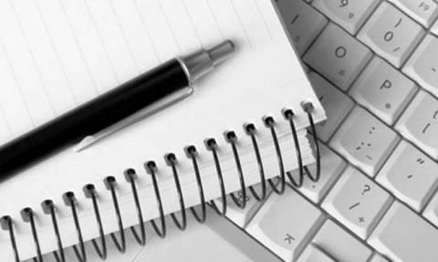 Θλίψη: Πέθανε η δημοσιογράφος Ευαγγελία Παπαδάκη