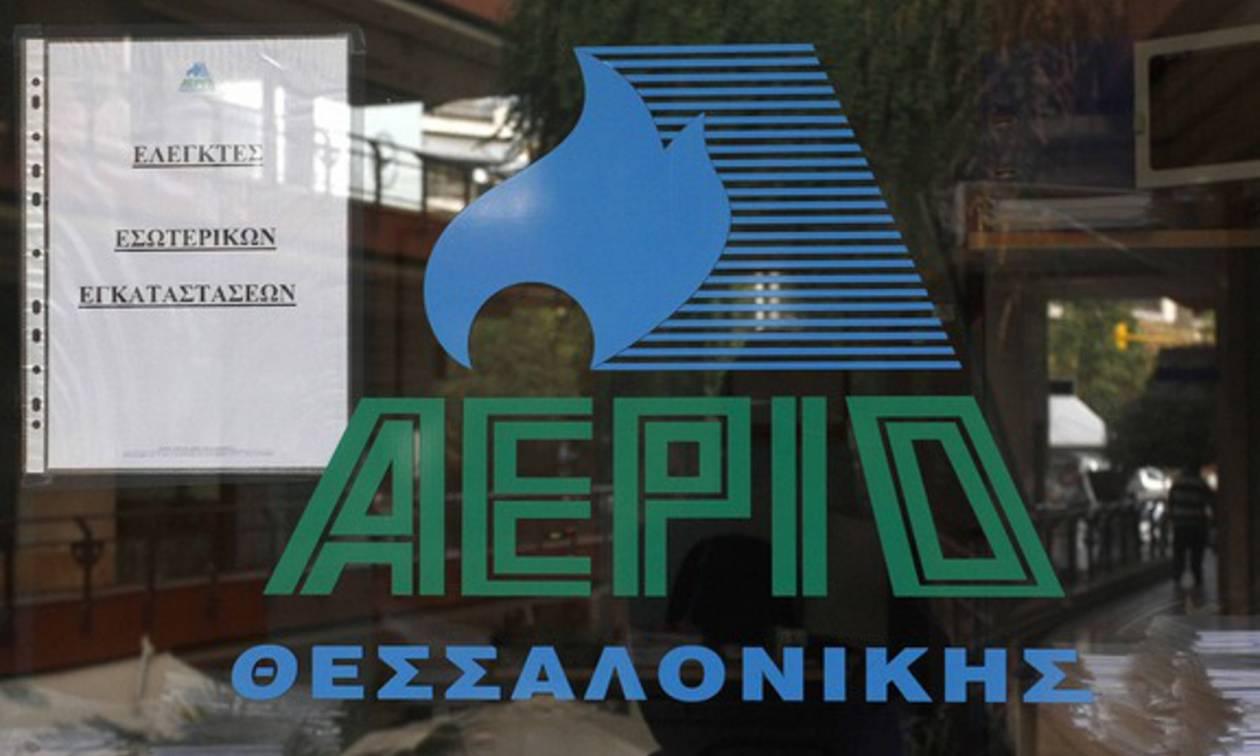 Επιτροπή Ανταγωνισμού: Στα χέρια των Ιταλών το Φυσικό Αέριο Θεσσαλονίκης - Θεσσαλίας