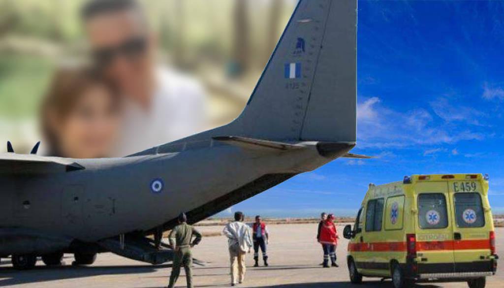 Μυτιλήνη: Η συγκινητική αποκάλυψη για τον λοχία που εντοπίστηκε βαριά τραυματισμένος