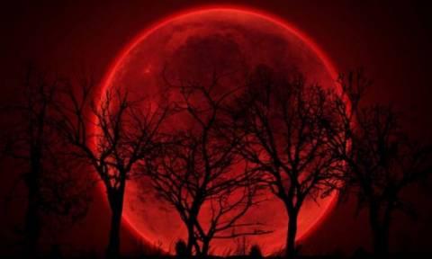Έρχεται το «Ματωμένο Φεγγάρι» - Πότε θα το απολαύσουμε για τελευταία φορά στον 21ο αιώνα