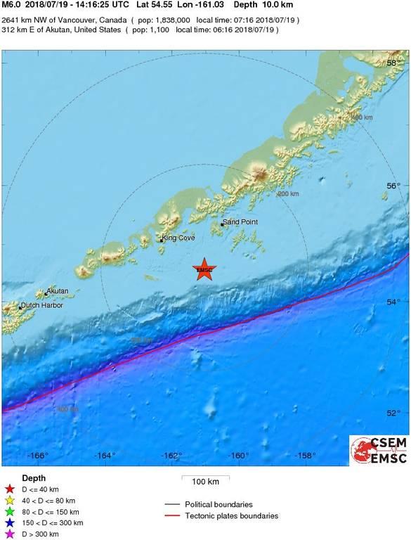 Ισχυρός σεισμός 6 Ρίχτερ ΤΩΡΑ στην Αλάσκα