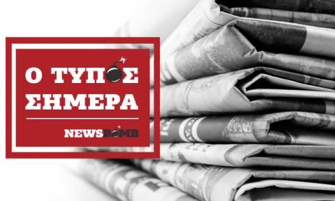 Εφημερίδες: Διαβάστε τα πρωτοσέλιδα των εφημερίδων (20/07/2018)
