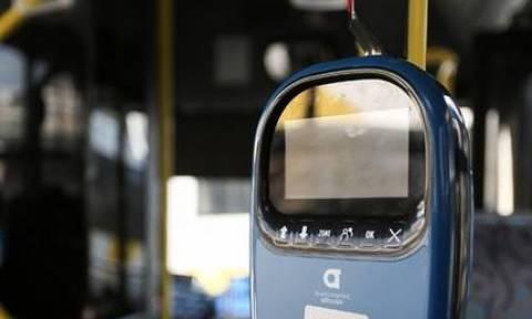 Πάτρα: Οδηγός κατέβασε 14χρονη από το λεωφορείο γιατί δεν είχε να της πουλήσει εισιτήριο