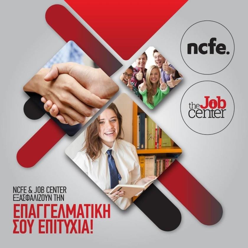 ΙΕΚ ΑΛΦΑ: ΝCFE & JOB CENTER εξασφαλίζουν την επαγγελματική επιτυχία!
