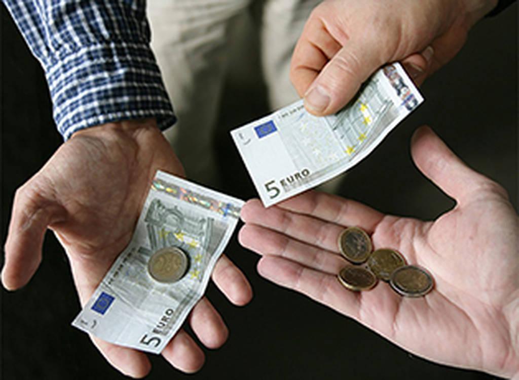 Πορτογαλία: Αυξήσεις μισθών 3% για τους δημοσίους υπαλλήλους