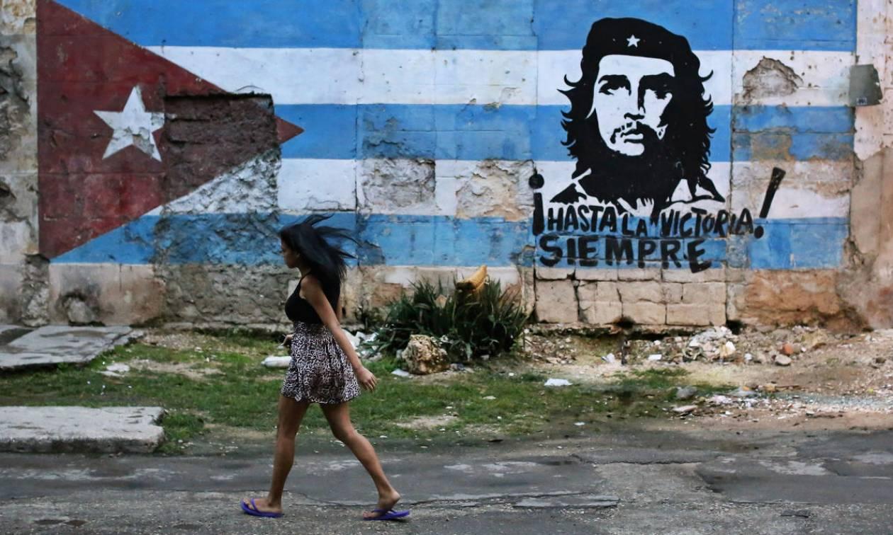 Απόφαση - «βόμβα»: Η Κούβα καταργεί με νόμο το όραμα της κομμουνιστικής κοινωνίας