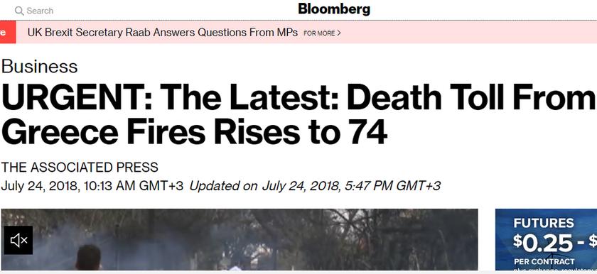 Φωτιά: «Η Αττική θυμίζει σήμερα την Πομπηία» - Πώς «είδαν» τα ξένα ΜΜΕ τις φονικές πυρκαγιές