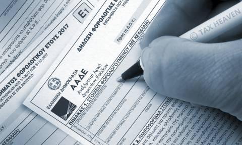 Φορολογικές δηλώσεις: Τι ισχύει με τις τροποποιητικές - Τα πρόστιμα για τους εκπρόθεσμους