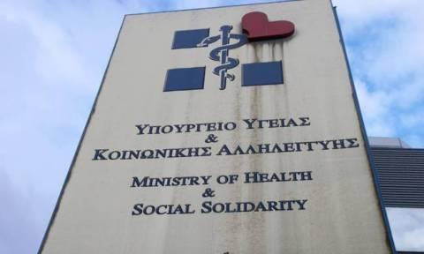 Φωτιά Αττική: 60 άτομα παραμένουν για νοσηλεία - 11 εκ των οποίων σε κρίσιμη κατάσταση