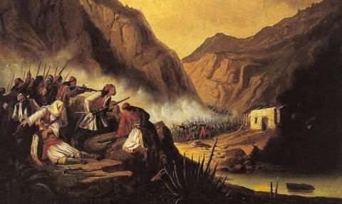 Σαν σήμερα το 1822 σημειώθηκε η Μάχη στα Δερβενάκια