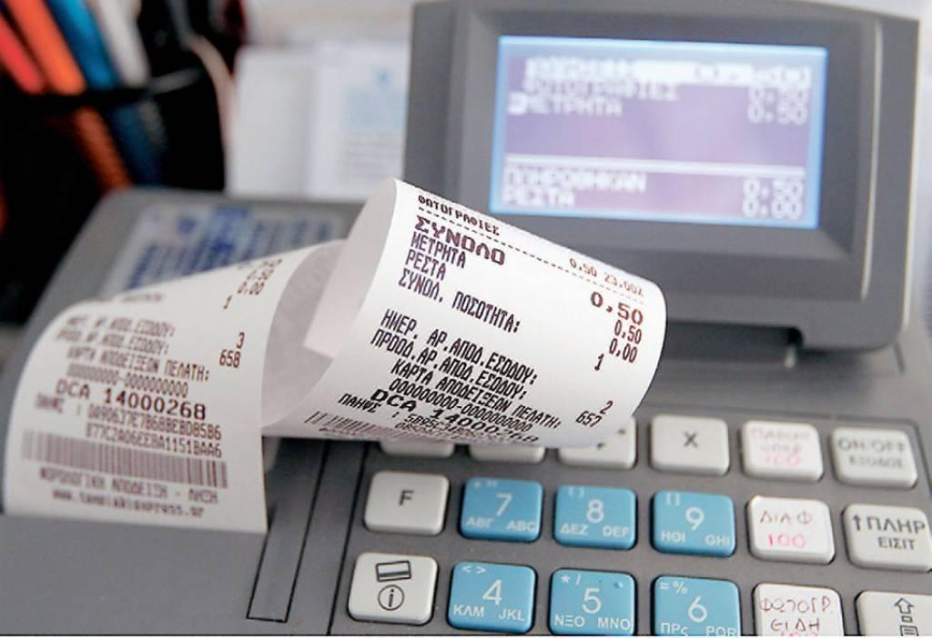 Φορολοταρία - Νέα κλήρωση: Σήμερα άλλοι 1.000 τυχεροί