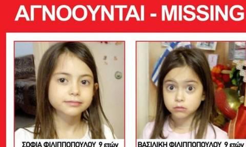 Φωτιά Μάτι: Το νέο στοιχείο στην αγωνιώδη έρευνα για τα δίδυμα κορίτσια που αγνοούνται