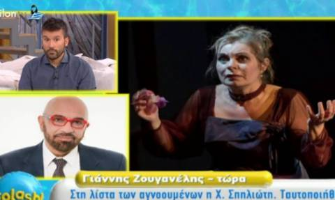Γιάννης Ζουγανέλης: «Ενημερώθηκα ότι ταυτοποιήθηκε και η σορός της Χρύσας Σπηλιώτη»