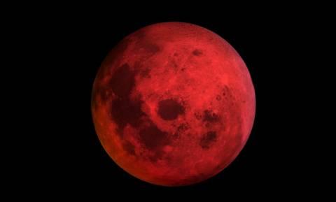 Δείτε το «ματωμένο φεγγάρι» - Η μεγαλύτερη σε διάρκεια ολική έκλειψη του 21ου αιώνα