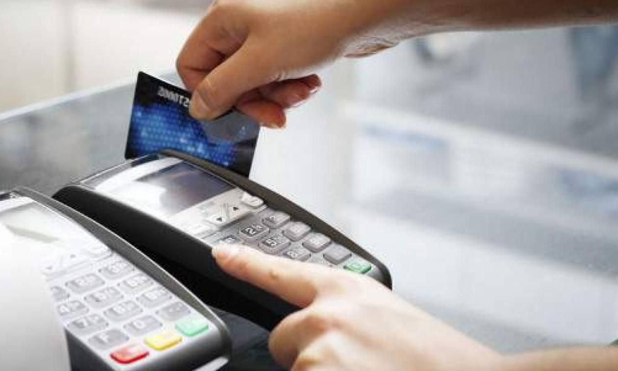 Λοταρία αποδείξεων - aade.gr: Δες αν έχεις κερδίσει 1.000 ευρώ