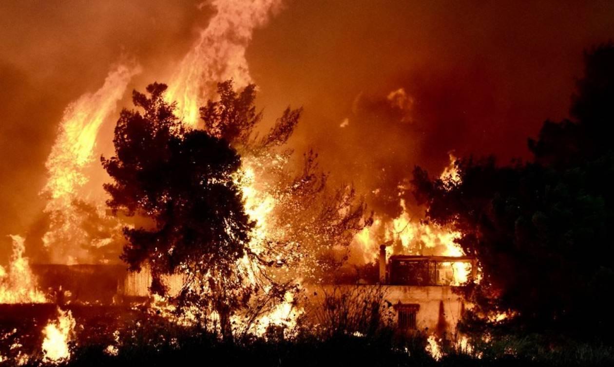 Αποτέλεσμα εικόνας για φωτιά στο μάτι