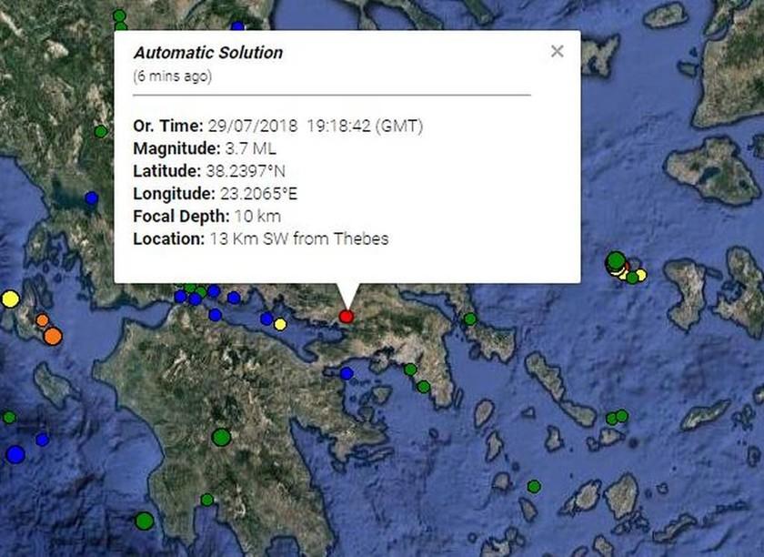 ΕΚΤΑΚΤΟ: Σεισμός ΤΩΡΑ στη Θήβα