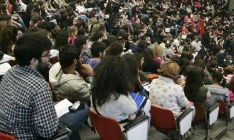 Φοιτητικό επίδομα - stegastiko.minedu.gov.gr: Άνοιξαν οι αιτήσεις - Έτσι θα πάρετε 1.000 ευρώ