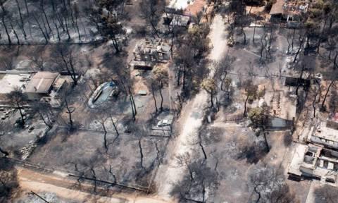 Φωτιά Μάτι: Σοκάρουν οι χάρτες της τραγωδίας: 12.600 τα καμένα στρέμματα στην Ανατολική Αττική