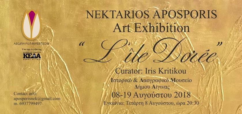 «L'Île Dorée»: Ατομική έκθεση ζωγραφικής του Νεκτάριου Αποσπόρη στην Αίγινα