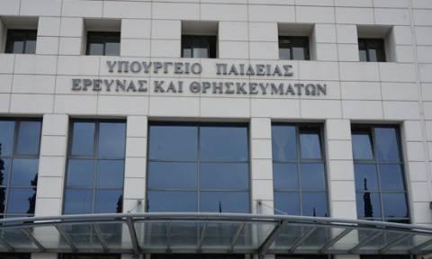 Φωτιά: Απόφαση του Υπουργείου Παιδείας για τα παιδιά των πυρόπληκτων περιοχών