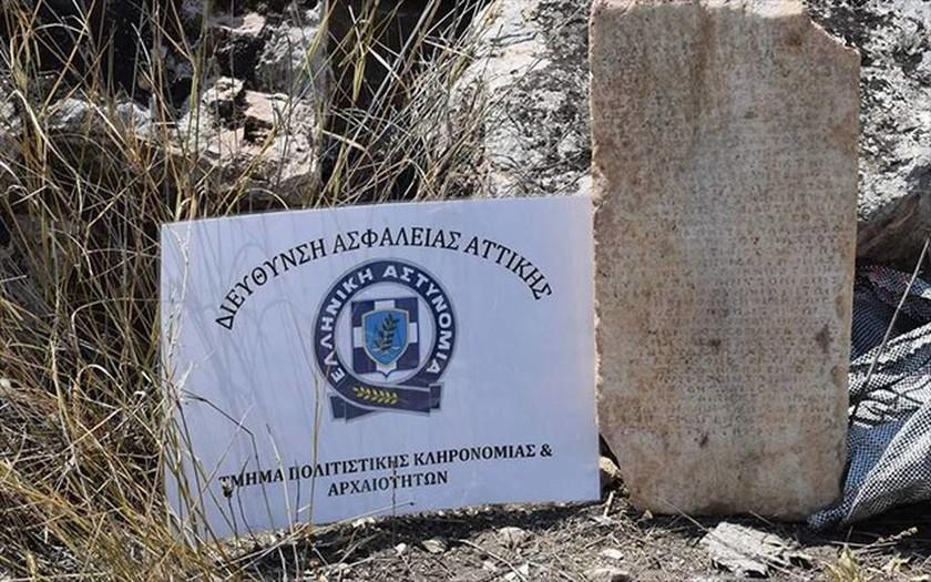 Εύβοια: Βρέθηκε αρχαίο αντικείμενο ασύλληπτης αξίας και εξαιρετικής σημασίας (pics)