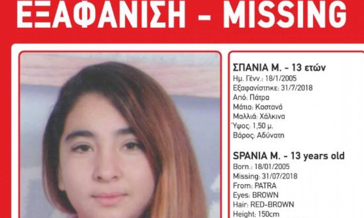 Συναγερμός στην Πάτρα: Εξαφανίστηκε 13χρονη