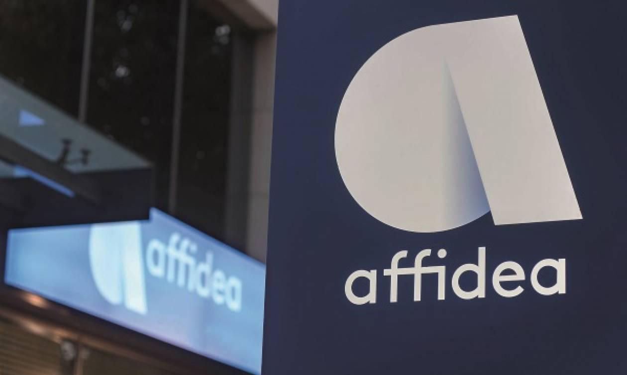 Όμιλος Affidea: Kοντά στους πληγέντες από τις πυρκαγιές