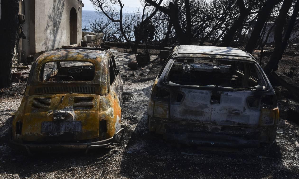 Φωτιές Αττική: Τι πρέπει να κάνουν οι ιδιοκτήτες οχημάτων στις πυρόπληκτες περιοχές