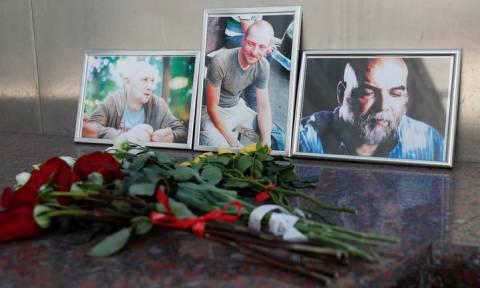 Συγκίνηση για τους τρεις Ρώσους δημοσιογράφους που δολοφονήθηκαν στην Κεντροαφρικανική Δημοκρατία