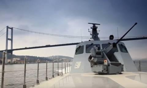 Αυτό είναι το πρώτο «αόρατο» σκάφος που «ρίχνει» η Τουρκία στο Αιγαίο