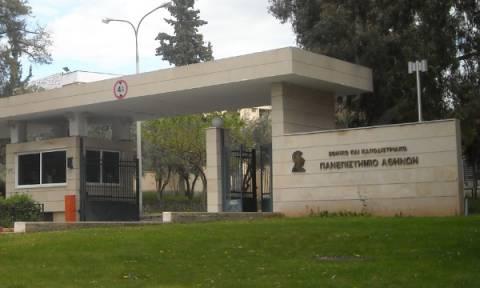 ΕΚΠΑ: Αυτά είναι τα 183 Μεταπτυχιακά Προγράμματα του Πανεπιστημίου Αθηνών