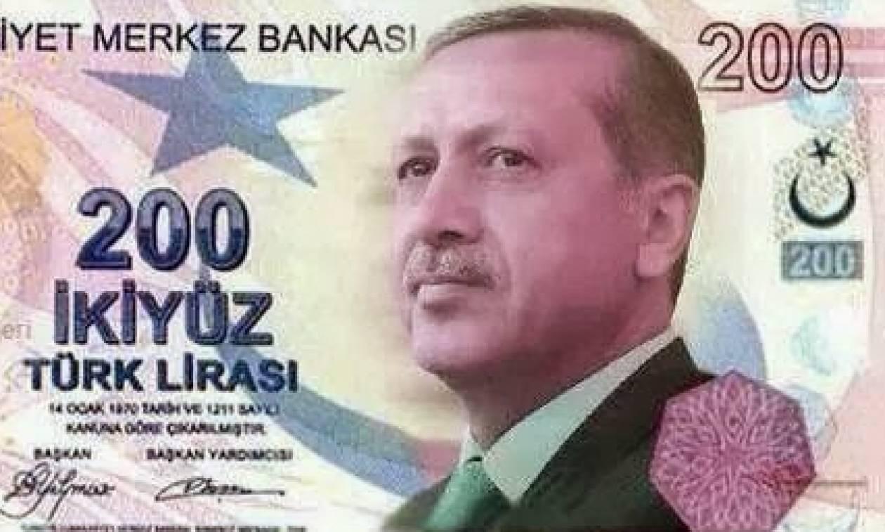 Το φυσάει και δεν κρυώνει ο Ερντογάν! Κατακρημνίζεται η τουρκική λίρα μετά τη «σφαλιάρα» Τραμπ