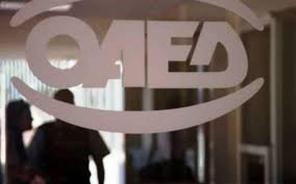 ΟΑΕΔ: Ξεκίνησαν οι αιτήσεις για 30.333 νέες προσλήψεις