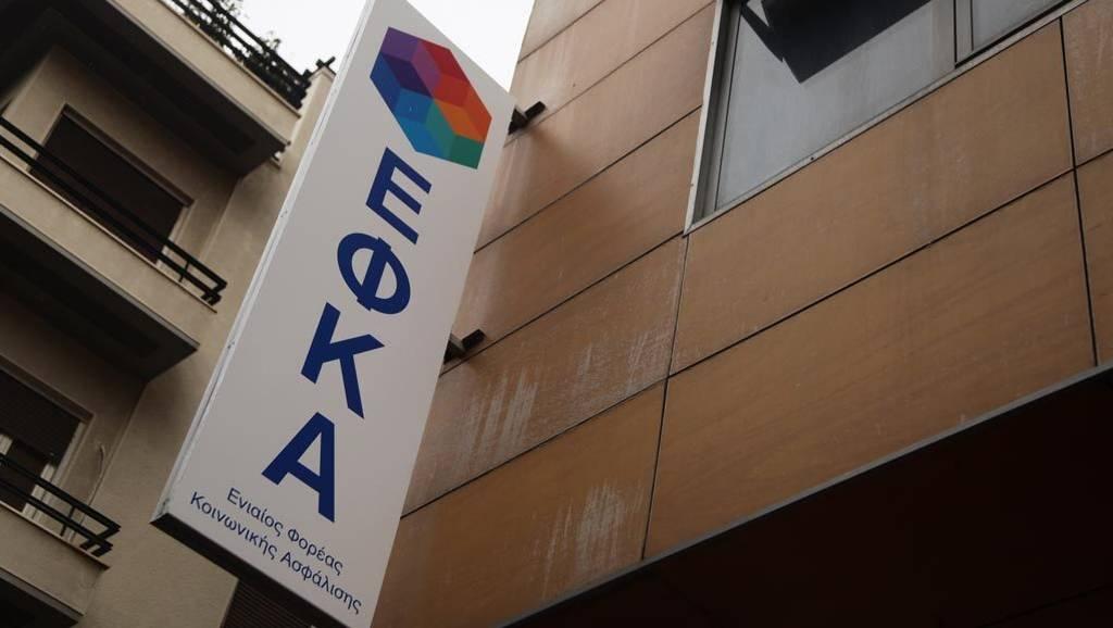 ΕΦΚΑ: Ξεκίνησαν οι πληρωμές των πιστωτικών υπολοίπων από τις κρατήσεις του 2017
