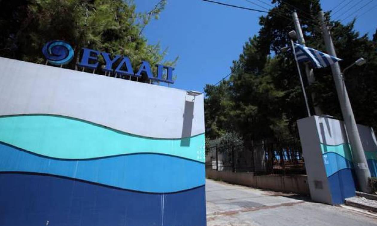 ΕΥΔΑΠ: Διευκρινίσεις σχετικά με τα δημοσιεύματα για τον κ. Γεώργιο Μαϊστράλη