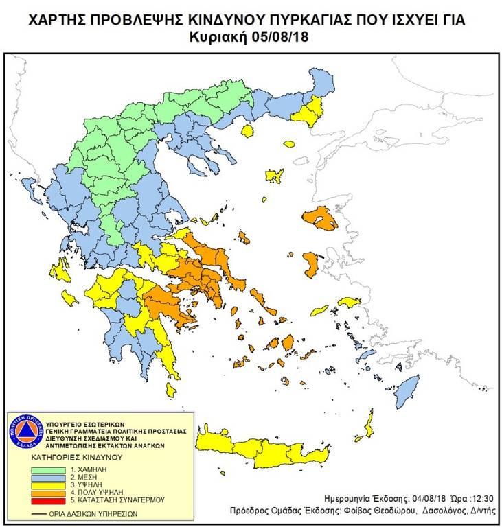 Προσοχή! Πολύ υψηλός κίνδυνος πυρκαγιάς και σήμερα - Δείτε σε ποιες περιοχές (χάρτης)