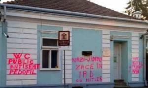 Βεβήλωσαν με αντισημιτικά γκράφιτι το σπίτι που γεννήθηκε ο επιζών του Άουσβιτς Έλι Βίζελ
